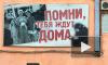 Амнистия к 70-летию Победы: кого освободят, а кто останется за решеткой в 2015 году