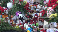 В храмах Петербурга пройдут панихиды в память о жертвах ...