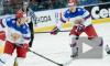 Чемпионат мира по хоккею 2014, Россия – США: прогноз, трансляция