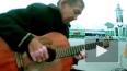Видео с гениальным бездомным гитаристом из Новосибирска ...