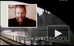 """ТВ-программа """"Ночное такси"""". Вып. 88-й. 2013г."""