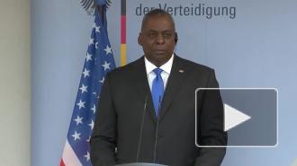 """В Пентагоне заявили, что """"Северный поток - 2"""" не должен влиять на отношения с Германией"""