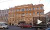 В МИД высказались об отмене визита в Россию делегации из Нидерландов