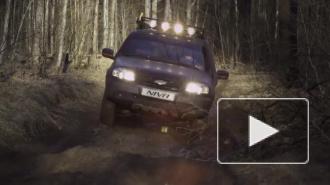 АвтоВАЗ разрабатывает концепт новой Chevrolet Niva