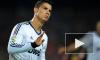 """""""Реал"""" не смог победить """"Шальке"""" дома. Расстроенный Роналду отказался общаться с прессой до конца сезона"""