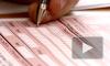В Минпросвещения признали невозможным отказаться от школьных экзаменов