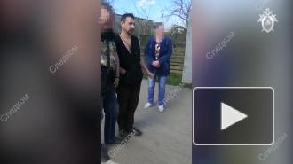 Видео: убийца бывшей жены из Луги дает показания следователям