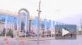 Что даст Петербургу XVIII экономический форум?