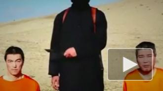Террористы «Исламского государства» выложили в сеть видео казни японского журналиста