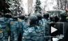 Митингующих в Нижнем Новгороде кидали в полицейский автобус под звуки музыки