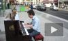 Концерт на улице Парижа