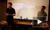Михаил Зыгарь в Петербурге рассказал, как работает Мобильный художественный театр