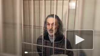 В Новосибирске арестовали второго руководителя общины Виссариона