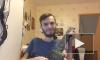 Гитара будущего – как инклюзивный стартап из Петербурга получил грантовую поддержкуиз Кремниевой долины