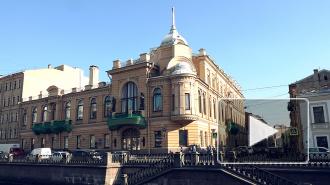 Хранители Петербурга: открытие старинного камерного зала в Екатерининском собрании