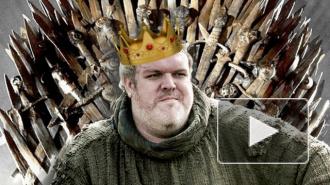 Игра престолов под двойным ударом: не испугался только добрый убийца Ходор