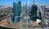 Фондовый рынок России установил исторический рекорд