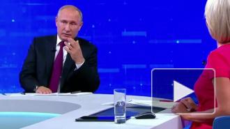 Путин: Вопрос об объединении РФ и Белоруссии  в одно государство не стоит