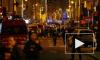 МВД Франции: Абдельхамид Абауд мог участвовать в нападении на поезд Париж — Амстердам