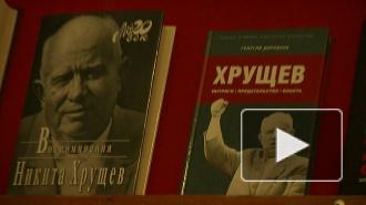 Сергей Никитич Хрущев, сын первого секретаря КПСС, прибыл в Петербург