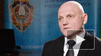 КГБ Белоруссии сообщил о трех сценариях новых протестов