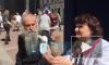 Появились видео с праздника в честь Дня без табака