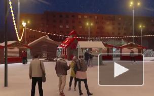 Проект ледового городка в Челябинске