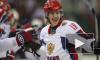 Евгений Малкин присоединится к сборной 2 мая