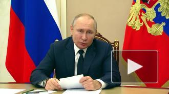 Путин призвал к снижению процентных ставок в российских банках