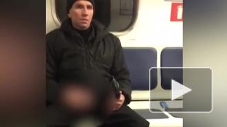 Мрачный онанист шокировал петербургское метро