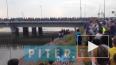 Два ребенка упали с моста Кадырова, ведутся спасательные ...