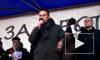На петербургском митинге «За честные выборы» москвичи с Навальным задали жару