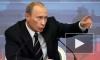 На ПМЭФе Путин процитировал Ленина и назначил бизнес-омбудсмена