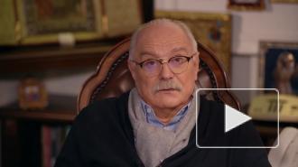 Никита Михалков пригрозил Ксении Собчак после заявления оего высоких доходах