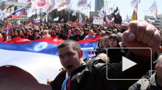 Донецк объявил о выходе из состава Украины и об образовании Донецкой народной республики