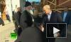 Священнослужитель кинулся целовать Путину руку