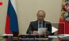 Путин высказался о пике распространения коронавируса в России