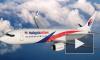 Пропавший Боинг 777 последние новости: черный ящик самолета нашли и снова потеряли