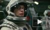 """""""Интерстеллар"""" (Interstellar): фильм режиссера Кристофера Нолана стартует в российском прокате"""