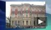 В Петербурге гастарбайтеры захватили дом, где Шарикова превратили в человека