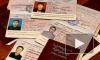 Мигранты в Ленобласти суют под нос проверяющим поддельные документы