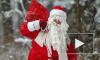 В Таджикистане религиозные фанатики растерзали человека в костюме Деда Мороза