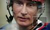 Владимир Путин вышел на лед и забил