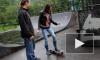 Горячий прогноз на скейтборде