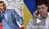 Пранкеры Вован и Лексус разыграли Зеленского от имени Кличко