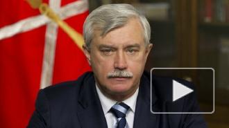 Георгий Полтавченко подтвердил назначение Слюняева и Кириллова на посты вице-губернаторов