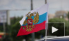 Участники автопробега в День России спасли триколор