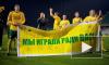 СМИ: ФК Кубань прекратит существование после завершения чемпионата
