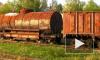 Двое петербургских рабочих задохнулись в железнодорожной цистерне
