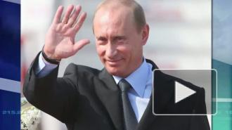 Центризбирком зарегистрировал Путина кандидатом в президенты России